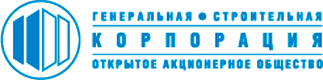 ОАО «Генеральная Строительная Корпорация»